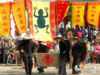 广西天峨:红水河壮族蚂拐节穿越古文化时代