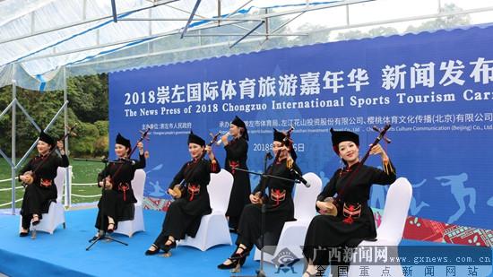 三项国际IP赛事落户崇左 何姿当大使代言体育旅游