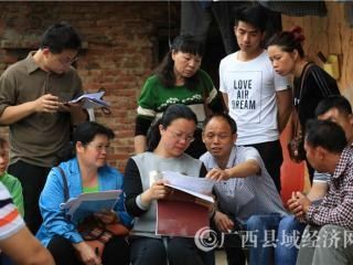 融安县:扶贫日里谋发展 党员干部深入村屯助力脱贫摘帽
