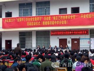 平桂区:提高法制意识 法制教育在鹅塘