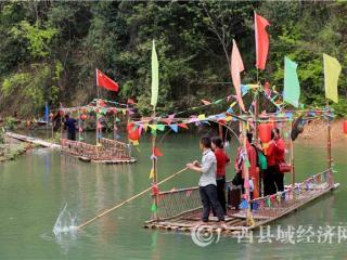 融安县:乡村旅游助脱贫