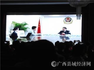 平桂区:开展禁毒教育工作 组织观看禁毒教育电影《凤凰花开》