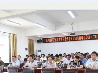宁明县司法局深入组织开展宪法学习宣传教育活动