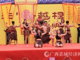 """宁明县:壮族""""三月三""""   花山祭祀""""骆越王"""""""