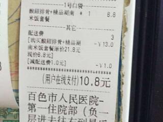 百色市:外卖小哥收到订单,地点竟是太平间