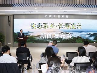凌云县:生态茶乡长寿凌云 邀您品春茶观浩坤湖走地心之旅