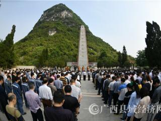 罗城县:清明节 祭先烈