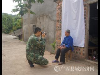 宁明县:办证办上门   爱民暖民心