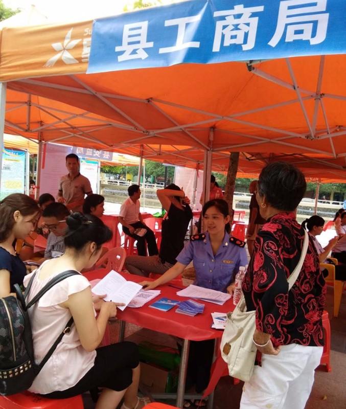 浦北县举办第六届政务公开日活动