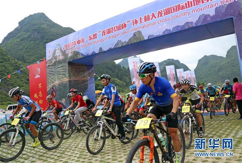 上林县:成功举办第8届环大龙湖国际山地自行车越野赛