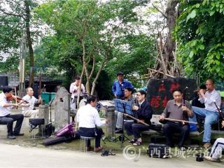 罗城县:吹拉弹唱欢庆5・18国际博物馆日