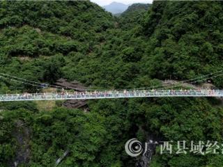 融安县:粤桂旅游扶贫协作助力脱贫攻坚