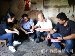 恭城县:群众利益无小事  政府关注本应该