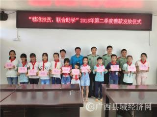 宁明县:边防武警献爱心   山区孩子满欢心