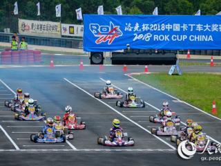 """国内外顶级卡丁赛车手在广西上演""""速度与激情"""""""