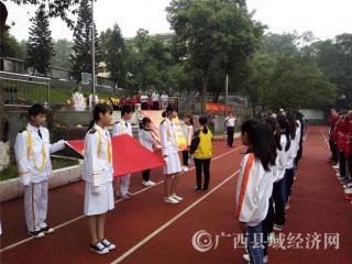 """平桂区开展""""五四""""主题教育活动"""