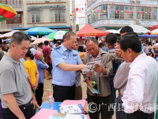 宁明县:禁毒宣传进歌坡   接受教育群众多