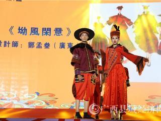 金秀县:国际瑶族服装秀演绎瑶服之美