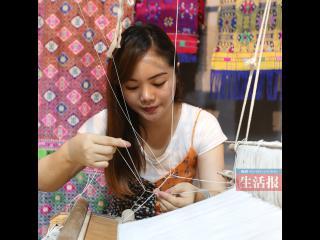 一见壮锦许深情 80后姑娘用创意传播传统文化