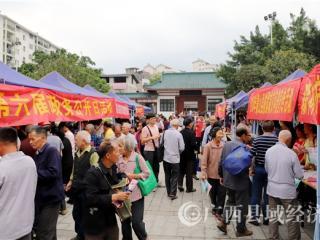 蒙山县开展政务公开和防灾减灾宣传活动