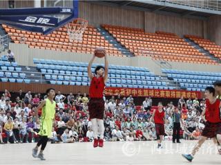 大化县2018年初中生篮球赛闭幕