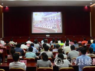 平桂区组织收看自治区脱贫攻坚先进事迹主题情景报告会