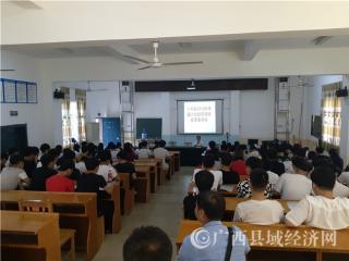 """宁明县开展""""雨露计划""""宣传进校园活动"""