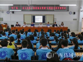 凌云县:中广核集团助力脱贫攻坚工作