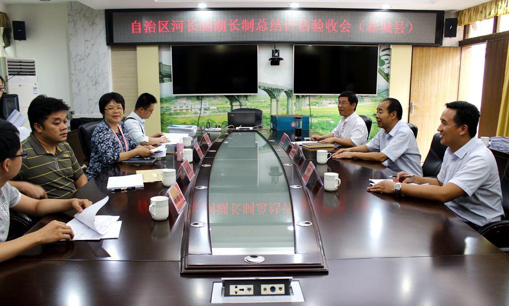 自治区验收考评组到恭城县验收考评全面建立河长制湖长制工作