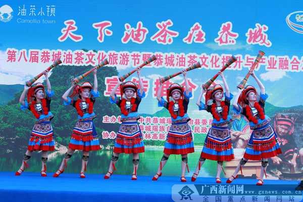 恭城举行油茶文化推介活动 歌手腾格尔将莅临演出