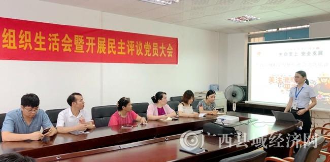 广西县促会举办消防安全知识培训