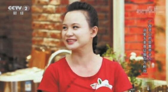 每月电商销售额达150万 灵山网络红人火到了央视