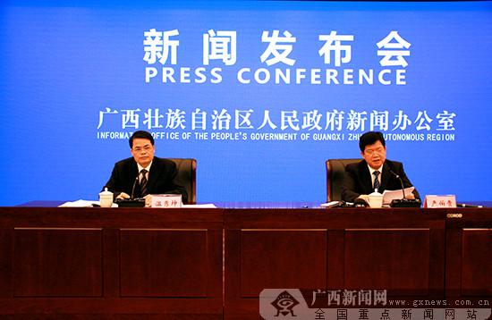 广西斥资超3900亿元振兴乡村 拟建设项目27285个