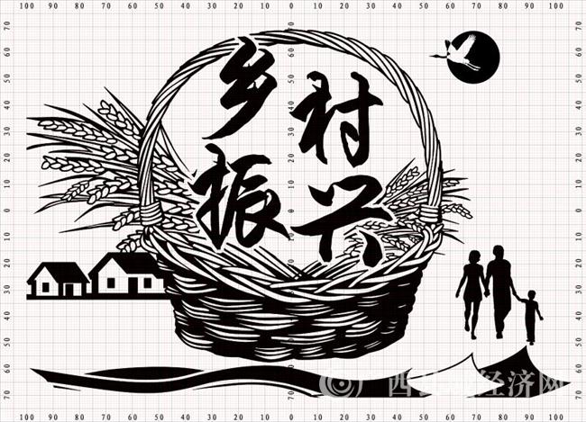 """以水田为纸,秧苗为笔,创作""""乡村振兴""""稻田艺术画."""