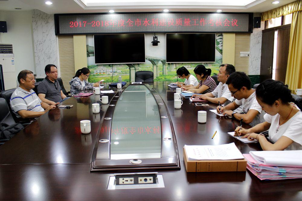 桂林市考核组到恭城县开展水利建设质量工作考核