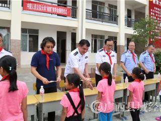 中国人民公安大学赴凌云县支教地开展调研考察慰问活动