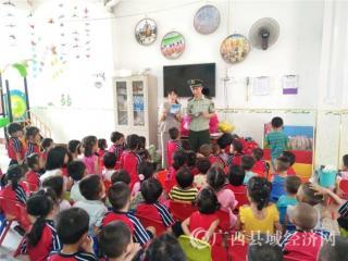 宁明县:禁毒教育从娃娃抓起  板烂边防派出所开展民警进校园活动