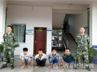 宁明县:粉仔边境聚众吸毒   边防武警一锅全端