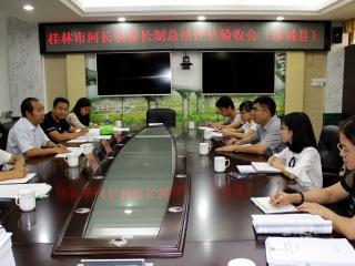 桂林市核验组到恭城县现场核验全面建立河长制工作