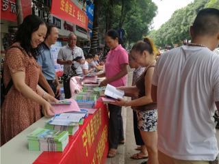 """宁明县司法局开展""""安全生产月""""咨询日法治宣传活动"""