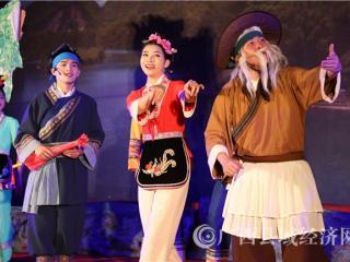 彩调歌舞剧《刘三姐》在南丹上演