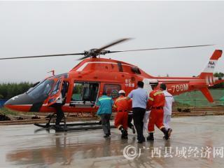 """融安县:首次举行""""空中120""""医疗急救演练"""