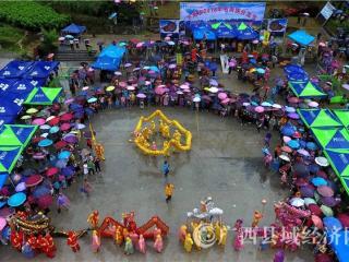 环江县:毛南发祥地 欢乐分龙节