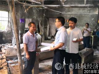 蒙山县依法关停一塑料加工厂