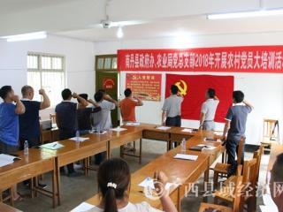 """南丹县农业局到联系村开展迎""""七一""""系列活动"""