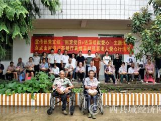 宁明县党员干部爱心员工向孤寡老人送温暖献爱心