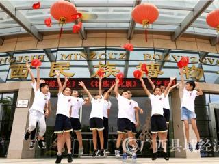 广西河池:暑期夏令营 圆梦蒲公英