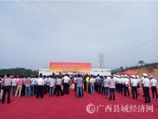 浦北县:2018年第二季度重大项目集中开竣工暨棚户区改造项目开工仪式顺利举行