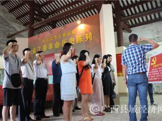 平桂区政府办组织开展党的知识竞赛系列活动