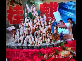 平桂区:做大做强特色产业品牌助推乡村振兴